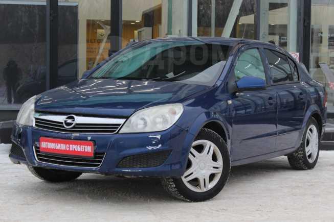 Opel Astra, 2007 год, 199 000 руб.