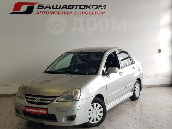 Suzuki Liana, 2006 год, 195 000 руб.