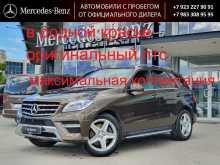 Новосибирск M-Class 2013