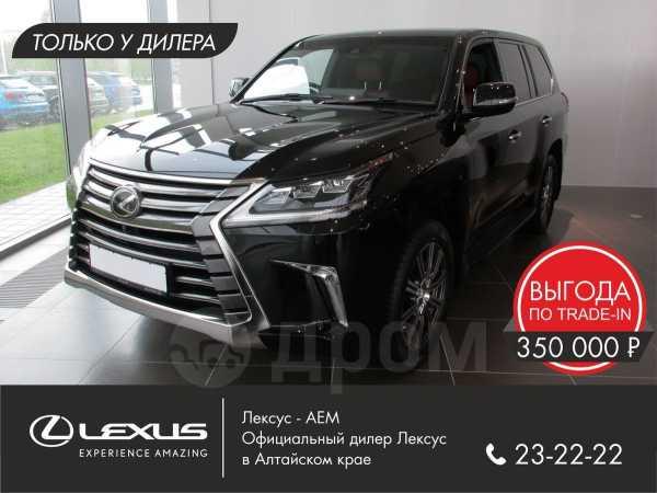 Lexus LX570, 2019 год, 6 945 000 руб.