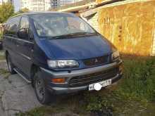 Казань Space Gear 1999