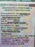 Chery Bonus A13, 2013 год, 210 000 руб.