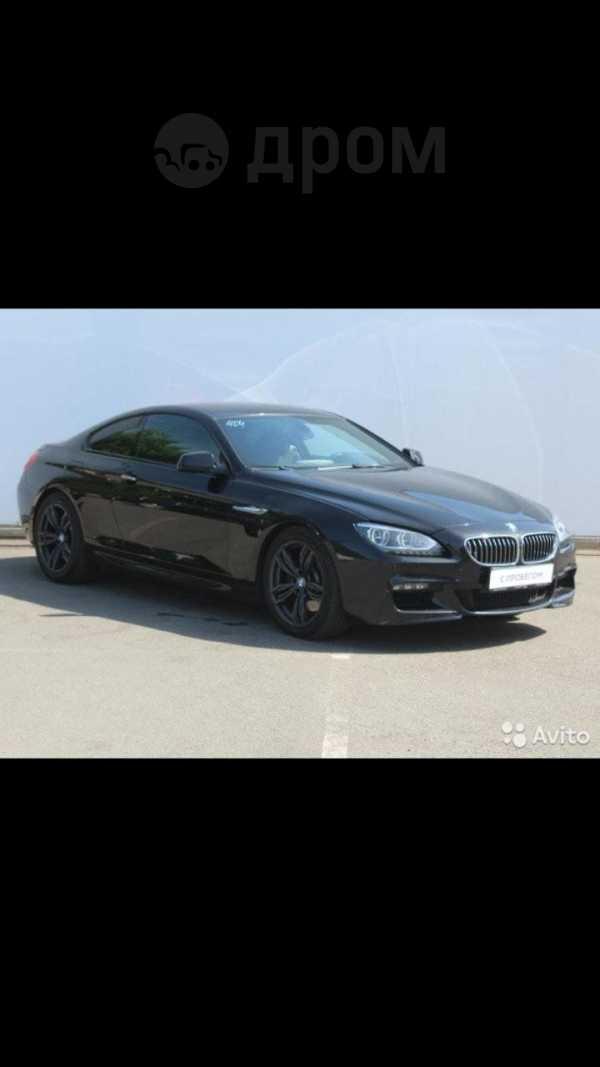 BMW 6-Series, 2013 год, 2 070 000 руб.