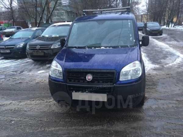 Fiat Doblo, 2008 год, 252 450 руб.