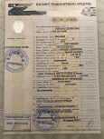 Kia Ceed, 2016 год, 855 000 руб.
