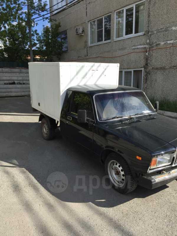 Прочие авто Россия и СНГ, 2010 год, 168 000 руб.