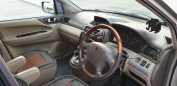 Mitsubishi Chariot Grandis, 1999 год, 225 000 руб.