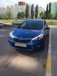 Kia Cerato, 2015 год, 670 000 руб.