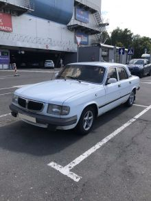 Одинцово 3110 Волга 1999