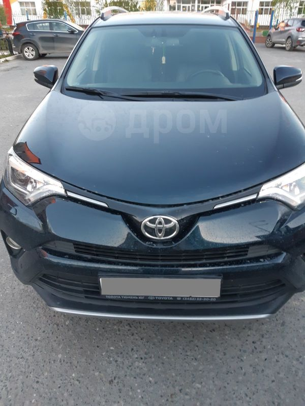 Toyota RAV4, 2018 год, 1 980 000 руб.
