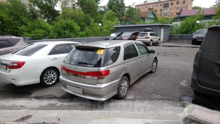 Toyota Vista Ardeo, 1999 год, 285 000 руб.