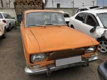 Улан-Удэ 2138 1979