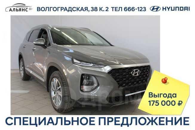 Hyundai Santa Fe, 2019 год, 2 439 000 руб.