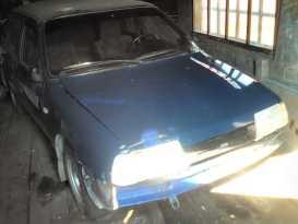 Курган 2126 Ода 2003