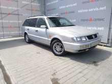 Симферополь Passat 1995
