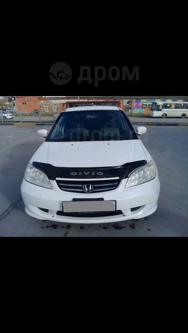 Honda Civic Ferio, 2005 год, 330 000 руб.