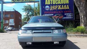 Уфа 2110 2002