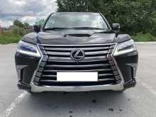 Тюмень Lexus LX450d 2017