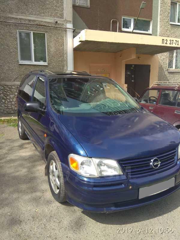 Opel Sintra, 1997 год, 155 000 руб.