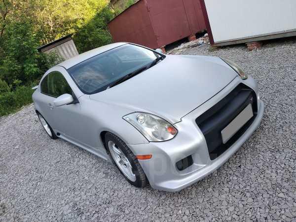 Nissan Skyline, 2005 год, 590 000 руб.