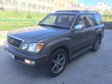 Lexus LX, 2000 г., Барнаул