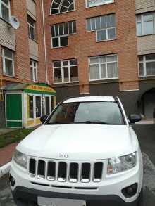 Ханты-Мансийск Compass 2012