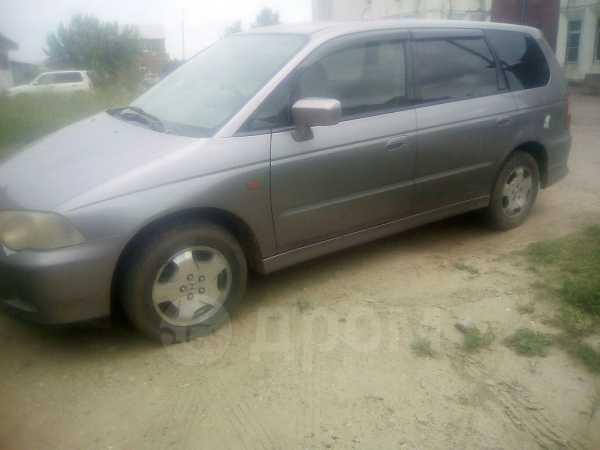 Honda Odyssey, 2001 год, 230 000 руб.