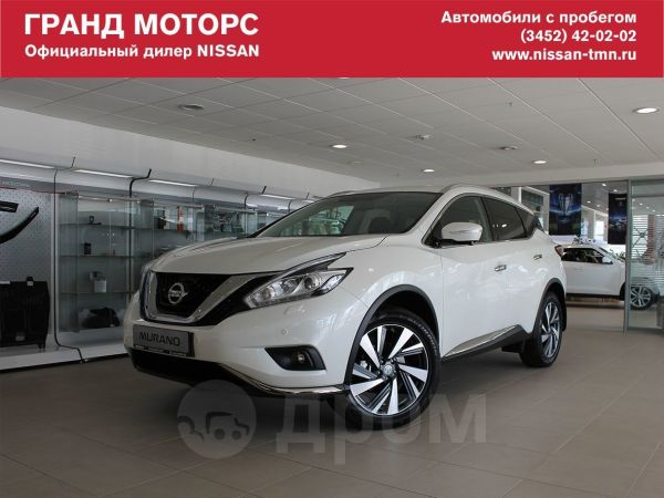 Nissan Murano, 2019 год, 2 625 000 руб.