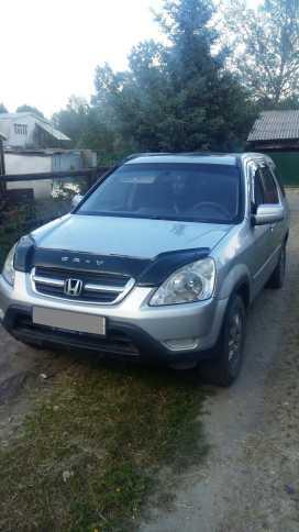 Ангарск CR-V 2002