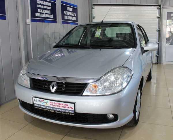 Renault Symbol, 2011 год, 314 900 руб.