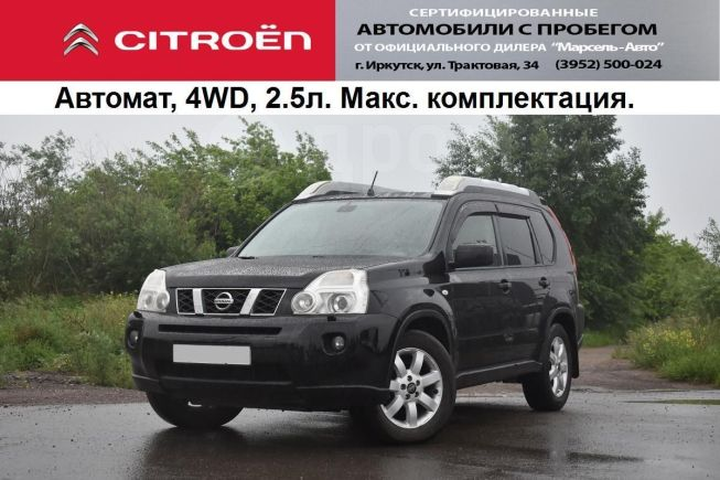Nissan X-Trail, 2008 год, 682 000 руб.