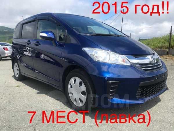 Honda Freed, 2015 год, 675 000 руб.