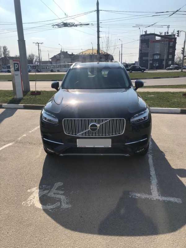 Volvo XC90, 2017 год, 2 800 000 руб.