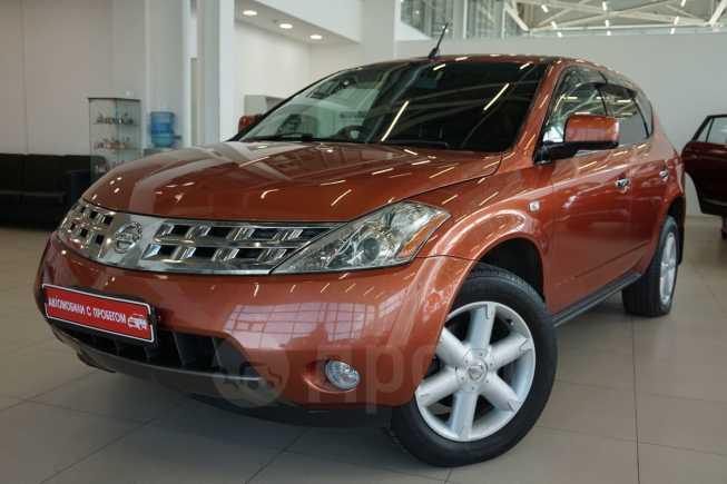 Nissan Murano, 2004 год, 427 000 руб.