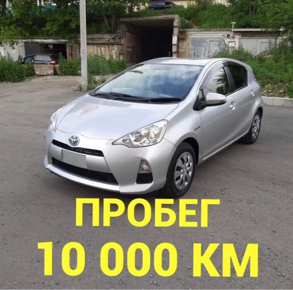 Toyota Aqua, 2014 год, 599 000 руб.
