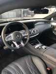 Mercedes-Benz S-Class, 2018 год, 12 500 000 руб.