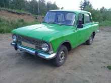 Тяжинский 412 1979