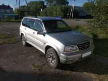 Курган Grand Escudo 2003