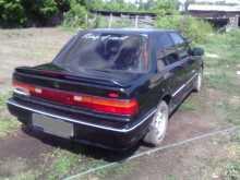 Родино Civic 1990