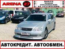 Toyota Aristo, 1999 г., Хабаровск