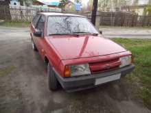 Новосибирск 2108 1990