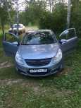 Opel Corsa, 2007 год, 165 000 руб.