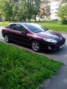 Кемерово 407 2008