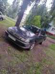 Toyota Vista, 1992 год, 95 000 руб.