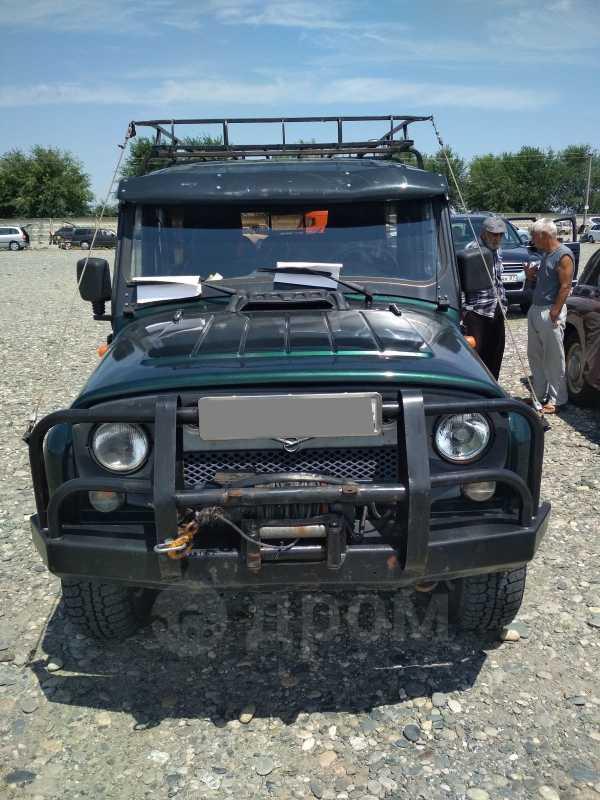УАЗ 3151, 2008 год, 270 000 руб.