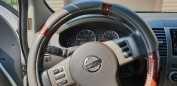 Nissan Pathfinder, 2007 год, 500 000 руб.