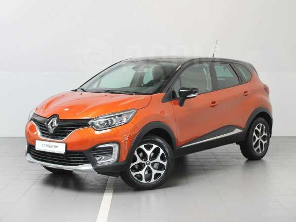 Renault Kaptur, 2017 год, 1 080 000 руб.