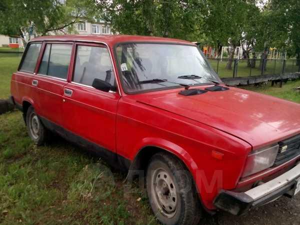 Лада 2104, 1995 год, 40 000 руб.
