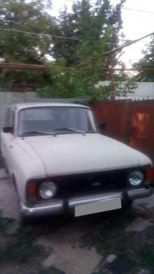 Симферополь 2125 Комби 1991