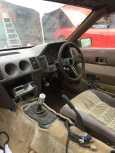 Nissan Fairlady Z, 1983 год, 280 000 руб.